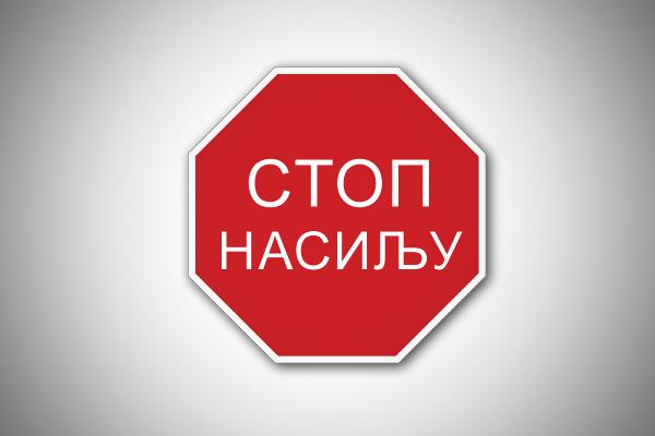 stop-nasilju2
