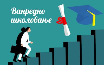 Vanredno-školovanje-vanredno-skolovanje-400×250